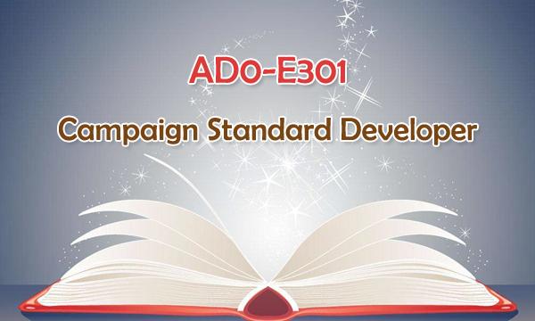 AD0-E301 Campaign Standard Developer